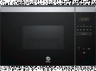 Balay 3CG4172X0 - Horno Microondas Integrable 20 Litros Con Grill Inox