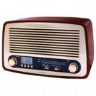 Sunstech RPR4000WD - Radio Multifuncion Diseño Retro
